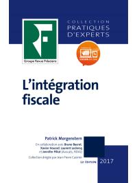 L'intégration fiscale 2017