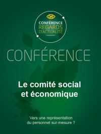 Conférence / petit-déjeuner CSE 25 septembre à Paris